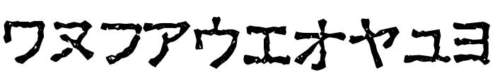 Ex Kata Damaged Font OTHER CHARS