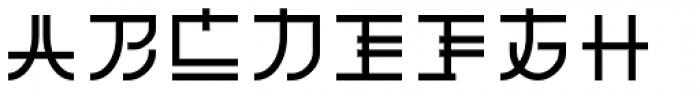 Faux Chinese Sans Regular Font UPPERCASE