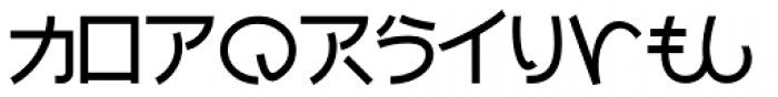 Faux Japanese Regular Font UPPERCASE