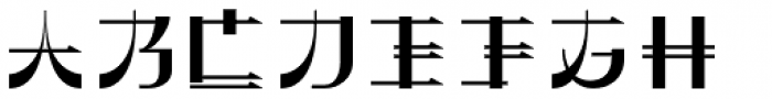 FauxChinese Regular Font LOWERCASE