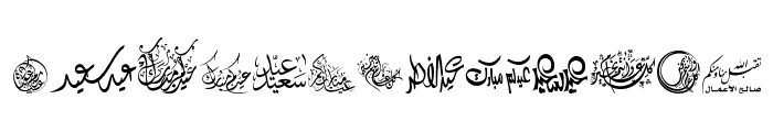 Felicitation_Arabic Feasts Font UPPERCASE