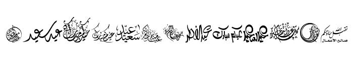 Felicitation_Arabic Feasts Font LOWERCASE