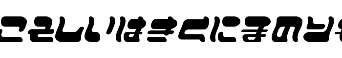 FuwafuwaFururuHW Font LOWERCASE