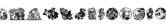 GE Chinese Art Font LOWERCASE