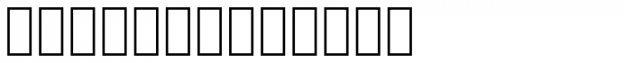 Gill Hebrew Font LOWERCASE
