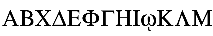 Greek Font UPPERCASE