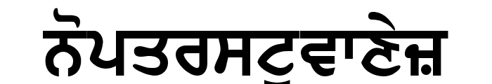 GurbaniAkharThick Font LOWERCASE