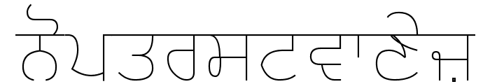Gurvetica a1 Thin Font LOWERCASE