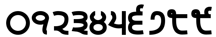 Gurvetica a8 Heavy Font OTHER CHARS