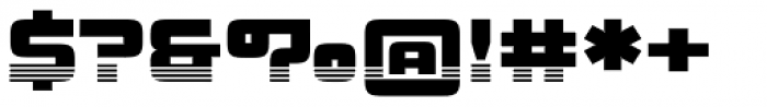 Haulage Commercial Striped Font OTHER CHARS