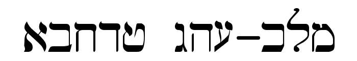 Hebrew Regular Font LOWERCASE