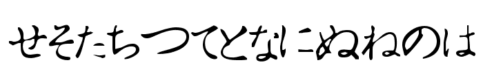 Hiragana Tryout Font UPPERCASE
