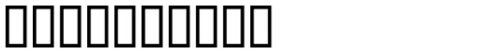 Imagination EF Black Box Font OTHER CHARS