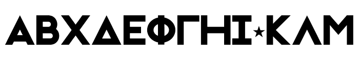 Initiation Ritual GRK Font UPPERCASE