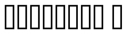 Infantry SRF Regular Font OTHER CHARS