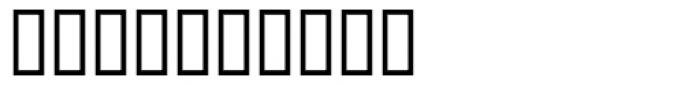 ITC Backyard Beasties Pi Font OTHER CHARS