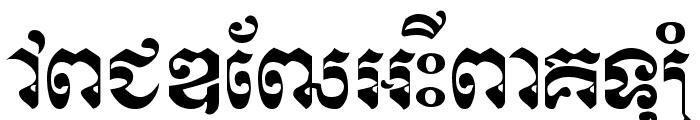 Kasskeo New Font UPPERCASE