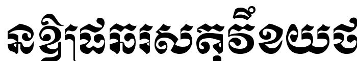 Kasskeo New Font LOWERCASE