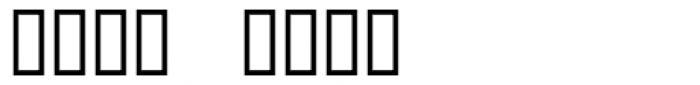 Kate Greenaways Alphabet Font OTHER CHARS