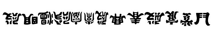 Kemuri Font UPPERCASE