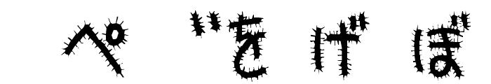 Kemushi_Hira Font OTHER CHARS