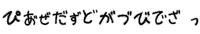 Kemushi_Hira Font UPPERCASE