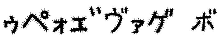 Kemushi_Kata Font OTHER CHARS