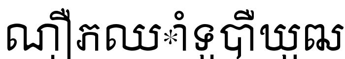 Khek Anlongvill Font UPPERCASE