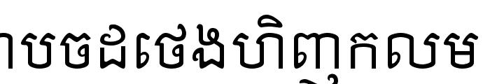 Khek Anlongvill Font LOWERCASE