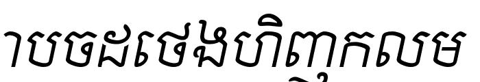 Khek Sambot Font LOWERCASE