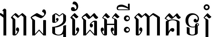 Khek Sangker Font UPPERCASE