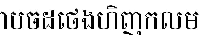 Khek Sangker Font LOWERCASE