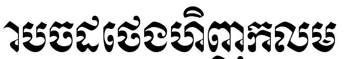 Khek Wat Sangker Font LOWERCASE