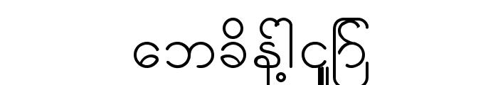 KNU-Karen Normal Unique Font LOWERCASE