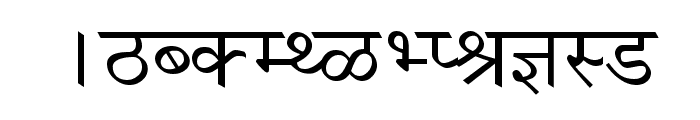 Krishna Normal Font UPPERCASE