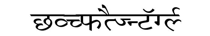 Krishna Wide Font UPPERCASE