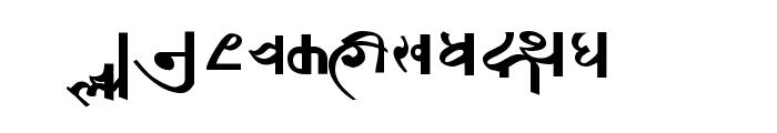 Kumari Nepal Lipi Font UPPERCASE