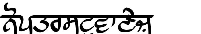 Lanma Script Medium Font LOWERCASE