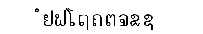 Lao Patin Font OTHER CHARS