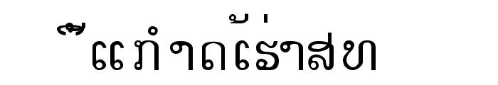 Lao Patin Font LOWERCASE