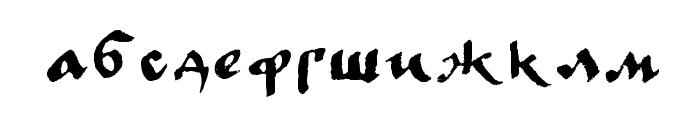 LC Bagira Font LOWERCASE