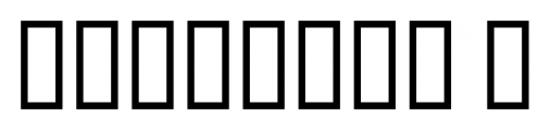Letterpress Goodies JNL Regular Font OTHER CHARS