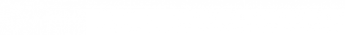 LHF Monogram Oval 3 Font OTHER CHARS
