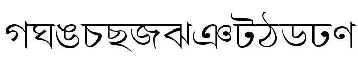 LipiExpand Font UPPERCASE