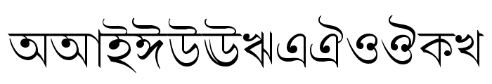LipiNormal Font UPPERCASE