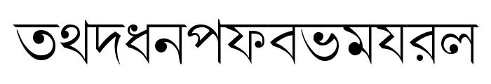 LipiNormal Font LOWERCASE