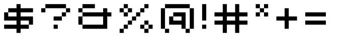 Lomo Web Pixel Std 7 Font OTHER CHARS