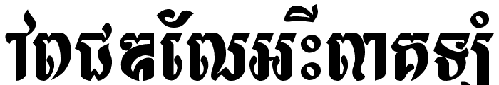 Lumphat New Font UPPERCASE