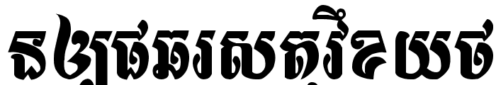 Lumphat New Font LOWERCASE