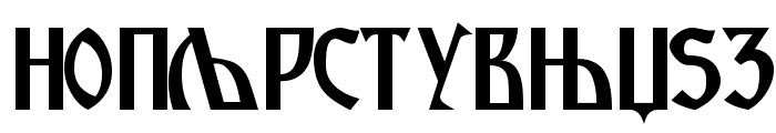 Macedonian Ancient Font UPPERCASE